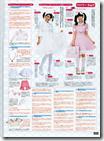 AP Sailor Pink_2