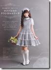 Dress B Variation