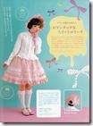 Skirt Variation