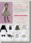 Two Piece Coord Pattern