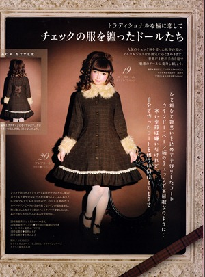 Fall Coat 2012