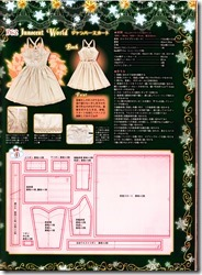 Innocent World JSK #42_pattern instructions