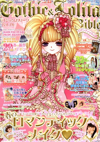 GLB55 - Cover