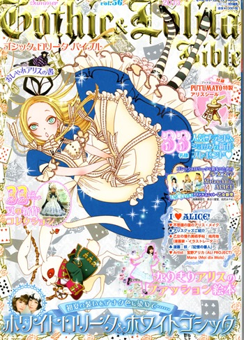 GLB56 - Cover