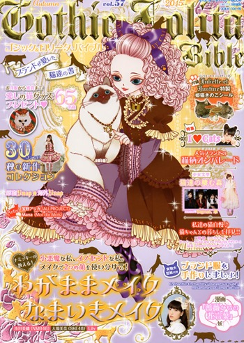 GLB57 - Cover