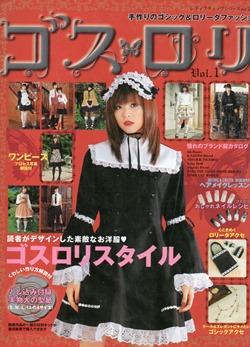 GR1 - Cover