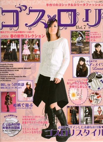 GR7 - Cover