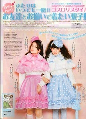 Gosu Rori - 14 - 002