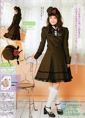Gosu Rori - 14 - 008