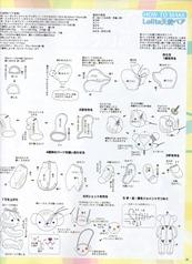 Gosu Rori - 14 - 025