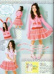 Gosu Rori - 14 - 030