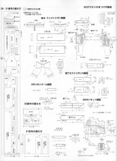 Gosu Rori 14 - Doll OP - 002