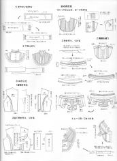 Gosu Rori 14 - Doll OP - 003