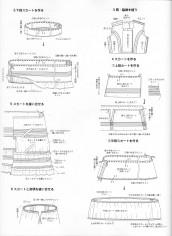 Gosu Rori 14 - Doll OP - 004