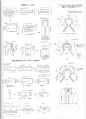 Gosu Rori 14 - Doll OP - 005