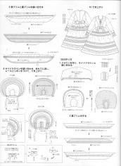 Gosu Rori 14 - Doll OP - 006