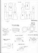 Gosu Rori 14 - Stand Collar OP - 002