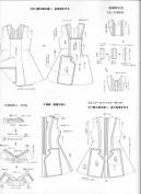 Gosu Rori 14 - Stand Collar OP - 003