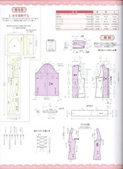 OTS - Book 11 - 009