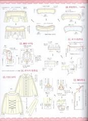 OTS - Book 11 - 011