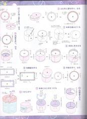 OTS - Book 11 - 026