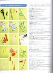 OTS - Book 11 - 030