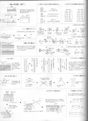 OTS - Book 11 - 036