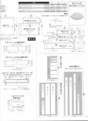 OTS - Book 11 - 037
