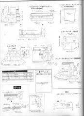 OTS - Book 11 - 038
