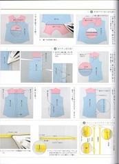 OTS - Book 11 - 041