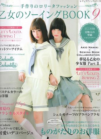 OTS - Book 9 - 001