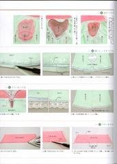 OTS - Book 9 (HD) - 006