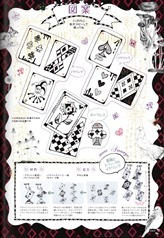 Shrinky Dink Jewelry - Squiggle Card Suits 03