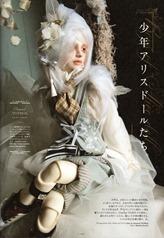 Eternita - Fall Winter - 038