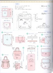 OTS - Book 12 - 018