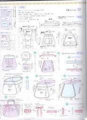 OTS - Book 12 - 020