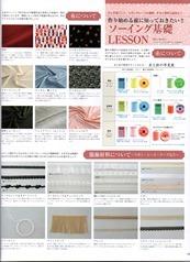 OTS - Book 12 - 029
