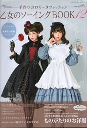 OTS - Book 12 - 001