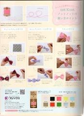 OTS - Book 12 - 024